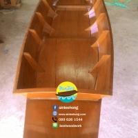 เรือพายไม้ เรืออีแปะ ยาว 300 ซม