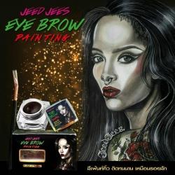 Jeedjees Eyebrow Painting สีเพ้นท์คิ้ว จี๊ดจีส