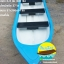 เรือพลาสติก หัวแหลม ท้ายตัด 4-5 ที่นั่ง (ส่งทั่วประเทศ) thumbnail 1