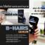 เบบี้สวีส บี-แฮร์เซรั่ม / BABY SWEET B-HAIR SERUM thumbnail 62