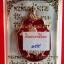 เหรียญพระพิฆเนศ เนื้อเงินลงยาแดง ปี 2555 หลวงพ่อชำนาญ วัดชินวรารามวรวิหาร thumbnail 3