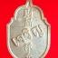 เหรียญพระพิฆเนศ เนื้อเงินลงยาแดง ปี 2555 หลวงพ่อชำนาญ วัดชินวรารามวรวิหาร thumbnail 2