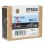 ตลับหมึกสำหรับ EPSON P807 รหัส T8535 สี LIGHT CYAN thumbnail 3