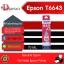 น้ำหมึกเติม EPSON ของแท้ สำหรับ L110,L210,L350,L550,L555,L1300 รหัส T6643 สี M thumbnail 1