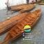 เรือไม้ยมหิน 400 ซม ชันยาเรือ ลงน้ำพายได้เลย แถมไม้พาย (ส่งทั่วประเทศ) thumbnail 4