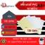 สติ๊กเกอร์ PVC 135g (135แกรม) ขาวสว่าง ขนาด A3+ (13x19นิ้ว) thumbnail 1