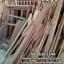 ไม้พายเรือ ยาว 180 ซม ไม้สัก (ส่งทั่วประเทศ) thumbnail 2