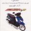 CD คู่มือซ่อม วงจรไฟฟ้า มอเตอร์ไซค์ Honda CLICK 110 (คาร์บูเรเตอร์) ภาษาไทย รหัสสินค้า HDB-018 thumbnail 1