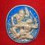 เหรียญหนุมาน ชินบัญชร เนื้อเงินเยอรมันลงยาสีฟ้า หลวงพ่อฟู วัดบางสมัคร thumbnail 1