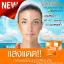 Verena Nutroxsun นูทรอกซัน - กันแดดแบบชงดื่มสูตรเจนี่ เพื่อผิวขาวใสเนียนนุ่ม thumbnail 9