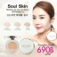 Soul Skin Mineral Air CC Cu-shion : ตลับจริง thumbnail 1