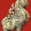 สิงห์จักรพรรดิ เนื้อทองประกายรุ้ง หลวงพ่อสะอาด วัดเขาแก้ว thumbnail 2