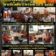 เนื้อตะกั่วถ้ำชาสูตรวัดระฆัง thumbnail 13