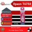 น้ำหมึกเติม EPSON ของแท้ สำหรับ L800,L805,L850,L1800 รหัส T6733 สี M thumbnail 1