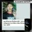 เบบี้สวีส บี-แฮร์เซรั่ม / BABY SWEET B-HAIR SERUM thumbnail 137