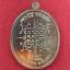 เหรียญอายุยืน ปี2559 เนื้อนวะหน้ากากทองคำ หลวงพ่อฟู วัดบางสมัคร thumbnail 2