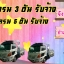 รถเครน 3 ตัน รับจ้าง รถเครน 5 ตัน รับจ้าง อำเภอเมืองกาญจนบุรี thumbnail 1