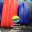 เรือพลาสติก 2-3 ที่นั่ง ยาว 250 ซม (ส่งทั่วประเทศ) thumbnail 19