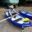 เรือพลาสติก 2-3 ที่นั่ง ยาว 250 ซม (ส่งทั่วประเทศ) thumbnail 5