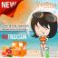 Verena Nutroxsun นูทรอกซัน - กันแดดแบบชงดื่มสูตรเจนี่ เพื่อผิวขาวใสเนียนนุ่ม thumbnail 8