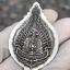 เหรียญพระพิฆเนศสุขสบาย เนื้อเงินรมซาติน (เบอร์ 34) thumbnail 4