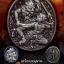 เหรียญหนุมาน ชินบัญชร เนื้อเงินเยอรมันลงยาสีแดง หลวงพ่อฟู วัดบางสมัคร thumbnail 3