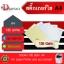 สติ๊กเกอร์ใส PVC 135g (135แกรม) ขนาด A4 thumbnail 1