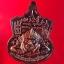 เหรียญหนุมานแปดกรเหรียญทองแดง อาจารย์เรืองเดช เอี่ยมตระกูล ( อาจารย์เดช ) รุุ่น มหามงกุฎ จักรตราธิราช ไตรมาส ๕๐ thumbnail 2