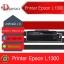 EPSON L1300 ปริ้นเตอร์ ติดแท้งค์ 4สีจากโรงงาน พิมพ์ได้สูงสุดขนาดA3+ ราคาถูกที่สุด !!! thumbnail 1