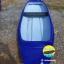 เรืออีแปะพลาสติก หัวตัด ยาว 250 ซม (ส่งทั่วประเทศ) thumbnail 3