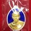 เหรียญเจริญพรบน ครึ่งองค์ เนื้อเงินลงยาหน้ากากทองคำ หลวงพ่อสุรศักดิ์ วัดประดู่ พระอารามหลวง thumbnail 1