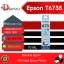 น้ำหมึกเติม EPSON ของแท้ สำหรับ L800,L805,L850,L1800 รหัส T6735 สี LC thumbnail 1