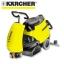 เครื่องขัดพื้นอัตโนมัติ Karcher BD-BR Trike BAT thumbnail 1