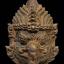 เศียรเทพพญาครุฑเนื้อนวะโลหะหล่อเทดินไทยฝั่งตะกรุดเงิน 8 ดอก ครูบาอริยชาติ thumbnail 1