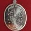 เหรียญอายุยืน ปี2559 เนื้อเงินหน้ากากทองคำลงยาสีแดงหลังยันต์ ติดจีวรเกศา หลวงพ่อฟู วัดบางสมัคร thumbnail 2