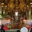 สี่หูห้าตา เนื้อทองระฆัง ก้นอุดผงฝั่งโค๊ดทองระฆัง ครูบาอริยชาติ thumbnail 5