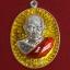 เหรียญอายุยืน ปี2559 เนื้อเงินลงยาราชาวดีสีเหลือง หลวงพ่อฟู วัดบางสมัคร thumbnail 1