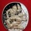 เหรียญหนุมาน ชินบัญชร พิเศษ เนื้อเงินเยอรมันลงยา2สี หลวงพ่อฟู วัดบางสมัคร thumbnail 1
