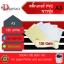 สติ๊กเกอร์ PVC 135g (135แกรม) ขาวขุ่น ขนาด A3 thumbnail 1