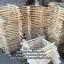 ไม้พายเรือ ยาว 180 ซม ไม้สัก (ส่งทั่วประเทศ) thumbnail 1