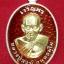 เนื้อเงินลงยาสีแดงหน้ากากทองคำ หลวงปู่สงฆ์ วัดบ้านทราย thumbnail 1