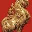 สิงห์จักรพรรดิ เนื้อทองแดงผิวไฟ หลวงพ่อสะอาด วัดเขาแก้ว thumbnail 2