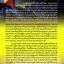 กุมารทองเก้าโกศ สูง 7.5 นิ้ว เนื้อโลหะ กรรมการสีทองครูบาชัยชนะ thumbnail 7