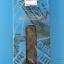 โซ่ Shimano 105 CN-HG73 9 Speed thumbnail 1