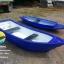 เรือพลาสติก 2-3 ที่นั่ง ยาว 250 ซม (ส่งทั่วประเทศ) thumbnail 11