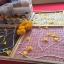 สีผึ้งหนูดูดนมแมว สร้าง 999 ตลับ หลวงปู่ถ้า อนาลโย thumbnail 22