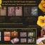 สีผึ้งหนูดูดนมแมว สร้าง 999 ตลับ หลวงปู่ถ้า อนาลโย thumbnail 2