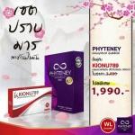 เชทปราบมาร phyteney best extra 1 กล่อง + kionu789 จำนวน 1 กล่อง