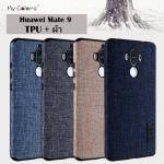 เคส Huawei Mate 9 Mycolors (TPU+ผ้า)