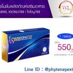 kionu789 (ไคโอนู) เชท 1 กล่อง